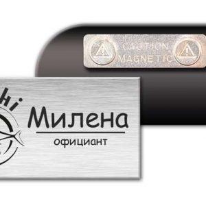 Именной бейдж - Русский стиль - Студия лазерной гравировки