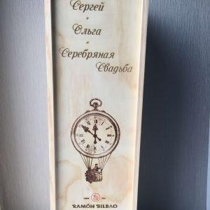Гравировка на юбилей в подарок - Русский стиль - Студия лазерной гравировки