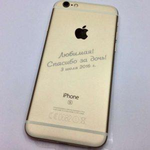 Гравировка на чехле Айфон/iPhone  - Русский стиль - Студия лазерной гравировки