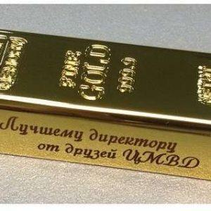 Гравировка на бруске из металла - Русский стиль - Студия лазерной гравировки
