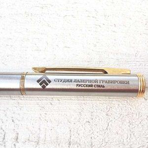Гравировка на ручке (текст и логотип) - Русский стиль - Студия лазерной гравировки