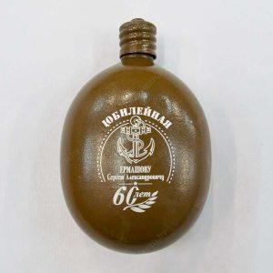 Гравировка текста и фото на армейской металлической  фляжке - Русский стиль - Студия лазерной гравировки