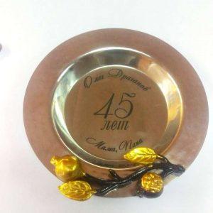 Гравировка на металлической тарелке  - Русский стиль - Студия лазерной гравировки