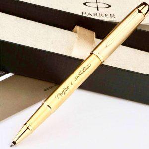 Гравировка на ручке Паркер - Русский стиль - Студия лазерной гравировки