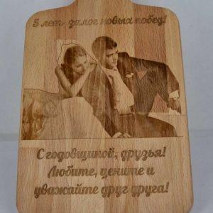 Гравировка свадебная на разделочной доске - Русский стиль - Студия лазерной гравировки