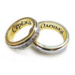 Гравировка на кольце из золота - Русский стиль - Студия лазерной гравировки