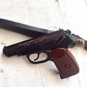 Гравировка на пистолете - Русский стиль - Студия лазерной гравировки