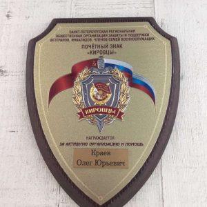 Изготовление таблички из металла - Русский стиль - Студия лазерной гравировки