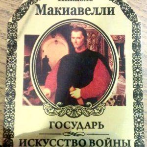 Табличка из металла - Русский стиль - Студия лазерной гравировки